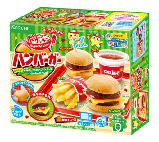Wyjątkowe japońskie słodycze